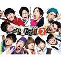テレビ演劇 サクセス荘2 DVD BOX