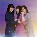 僕は僕を好きになる [CD+Blu-ray Disc]<TYPE-B/初回限定仕様>