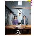 望み 豪華版 [Blu-ray Disc+DVD]