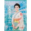 連続テレビ小説 おちょやん 完全版 Blu-ray BOX2