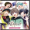 青山オペレッタ チームソング&ドラマCD Vol.3<初回生産限定盤>