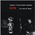 1973 Live concert Tokyo