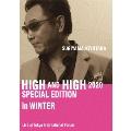"SUGIYAMA.KIYOTAKA ""High&High"" 2020 Special Edition in Winter [Blu-ray Disc+2CD]"