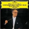 モーツァルト:交響曲第40番、第41番≪ジュピター≫、他