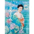 連続テレビ小説 おちょやん 完全版 Blu-ray BOX3