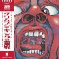 クリムゾン・キングの宮殿(MQA-CD Ver.)