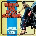 ライディング・ザ・ロック・マシン:ブリティッシュ・セヴンティーズ・クラシック・ロック