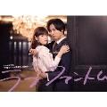 ラブファントム DVD-BOX