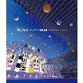 アラフェス2020 at 国立競技場<通常盤Blu-ray>