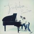 FUTABA piano songs