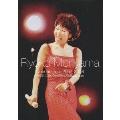 森山良子コンサートツアー2007-2008 ~2008.1.30 鎌倉芸術館大ホール~