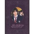 栞と紙魚子の怪奇事件簿 DVD-BOX(5枚組)