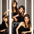 S.P.D.  [CD+DVD]
