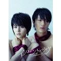 イノセント・ラヴ DVD-BOX