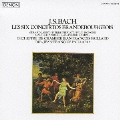 CREST 1000(469) バッハ: ブランデンブルク協奏曲(全曲) / ジャン=フランソワ・パイヤール, パイヤール室内管弦楽団