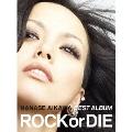 "NANASE AIKAWA BEST ALBUM ""ROCK or DIE"" [2DVD+2CD+Tシャツ]<初回生産限定盤>"