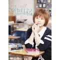 アロハロ! 3 新垣里沙 DVD