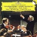 ブラームス:ヴァイオリン協奏曲 ヴァイオリンとチェロのための二重協奏曲 SHM-CD
