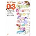 AKB0048 VOL.03