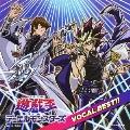 遊☆戯☆王デュエルモンスターズ VOCAL BEST!!