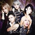 XANADU [CD+DVD]<初回生産限定盤A>