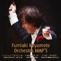 宮本文昭(指揮)&オーケストラMAP'S チャイコフスキーの弦楽セレナード