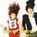 DREAMER DREAMER/どこへも行かないよ [CD+DVD]