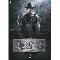鄭道傳<チョン・ドジョン> DVD-BOX2