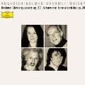 ブラームス:ピアノ四重奏曲第1番 シューマン:幻想小曲集 作品88