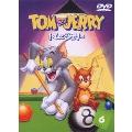 トムとジェリー Vol.6