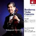 ベートーヴェン:ヴァイオリン協奏曲 作品61ほか