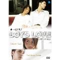 Boys Love ボーイズ ラブ プレミアムBOX