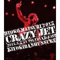 """男祭2015 """"CRAZY JET"""" 2015.5.5 at TSUTAYA O-EAST"""