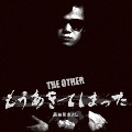 THE OTHER もうあきてしまった