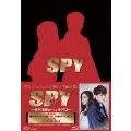 スパイ~愛を守るもの~ ブルーレイBOX2 [2Blu-ray Disc+DVD]