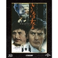 さらば友よ [Blu-ray Disc+DVD]<初回生産限定版>