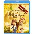 リトルプリンス 星の王子さまと私 [Blu-ray Disc+DVD]<初回版>