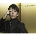 ALL TIME BEST Presence [3CD+DVD]<初回限定盤>