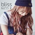 bliss [CD+DVD]<初回限定盤A>