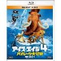 アイス・エイジ4 パイレーツ大冒険 [Blu-ray Disc+DVD]