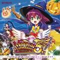マジカルハロウィン5 Original Soundtrack [CD+DVD]