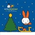 ミッフィー・クリスマス! イン イングリッシュ CD