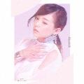 TRUE LOVE [CD+PHOTO BOOK]<初回生産限定盤>