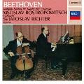 ベートーヴェン:チェロ・ソナタ全集 [2SHM-SACD]<初回生産限定盤>