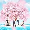 絆ストーリー [CD+DVD]<初回限定盤A>