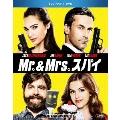 Mr.&Mrs. スパイ [Blu-rau Disc+DVD]<初回生産限定版>