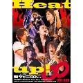 Heat up! DVD
