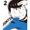 おそ松さん第2期 第2松