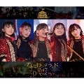 なにわンダーランド2017~OH! CIRCUS~ [2CD+Blu-ray Disc]<TYPE-B>