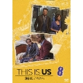 THIS IS US/ディス・イズ・アス 36歳、これから 8